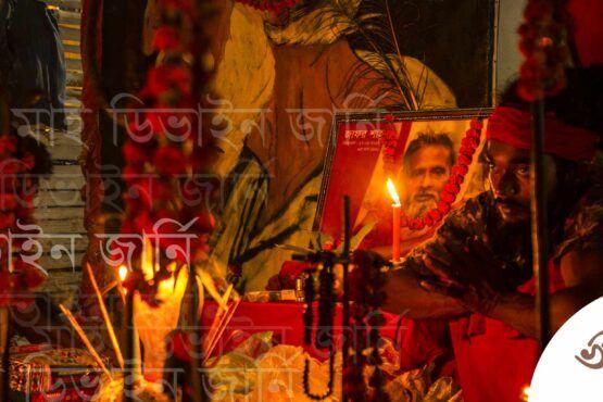 রবিউল শাহ্