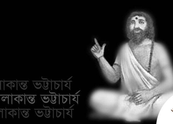কমলাকান্ত ভট্টাচার্য