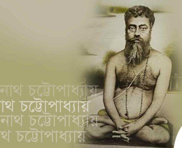 ভোলানাথ চট্টোপাধ্যায়