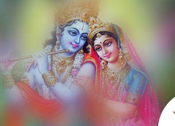 কৃষ্ণ রাধা ব্রজলীলা প্রেম কালা বৃন্দাবন