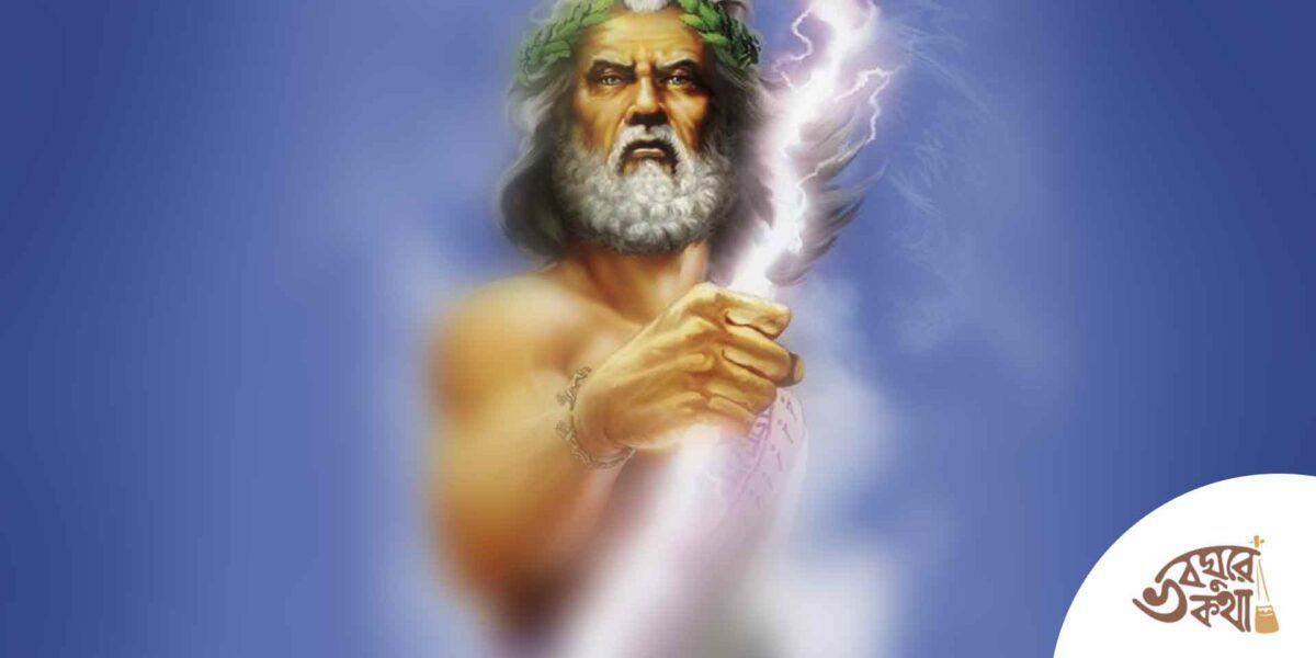 গ্রীক পৌরাণিকে সৃষ্টিতত্ত্ব