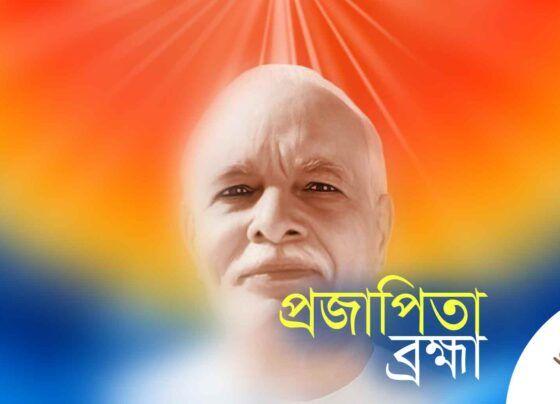 প্রজাপিতা ব্রহ্মা