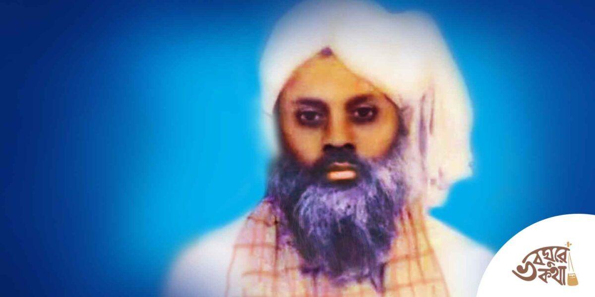 শাহ্ সূফি মাওলা নুরুল ইসলাম (রা)