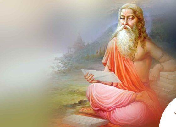 মুনি ব্যাসদেব বেদ ঋষি সাধু গুরু