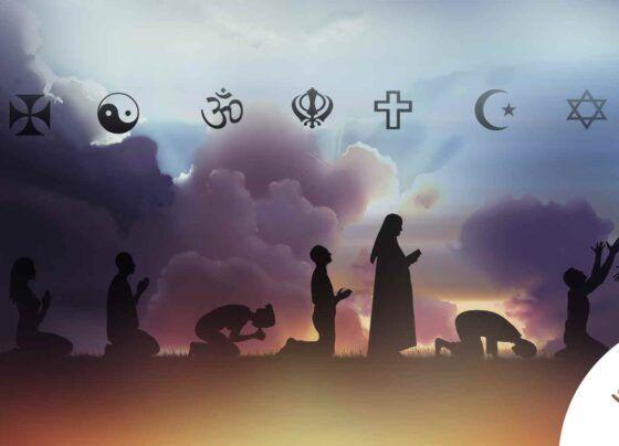 ধর্ম আরাধনা উপাসনা প্রার্থনা ভক্তি