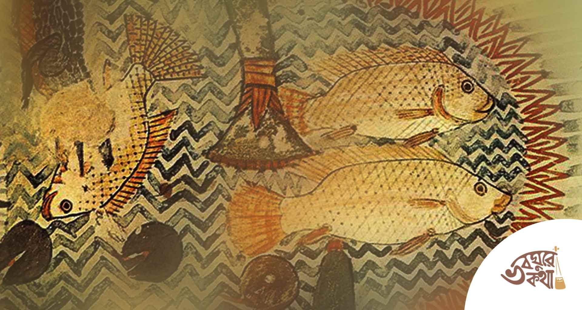 যখন ইউনুস নবীরে খাইলো মাছেতে গিলিয়া