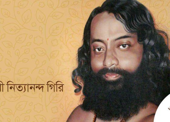 স্বামী নিত্যানন্দ গিরি