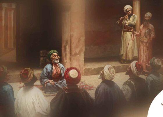 গুরুকুল গুরুশিষ্য সাধুগুরু পরম্পরা সুফি
