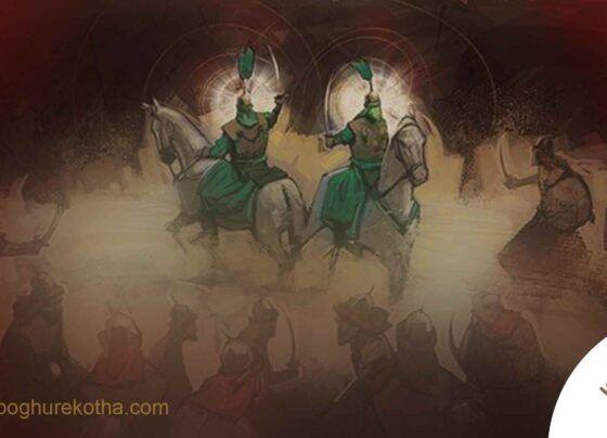১০ মহররম বিশ্ব শহীদ দিবস কারবালা