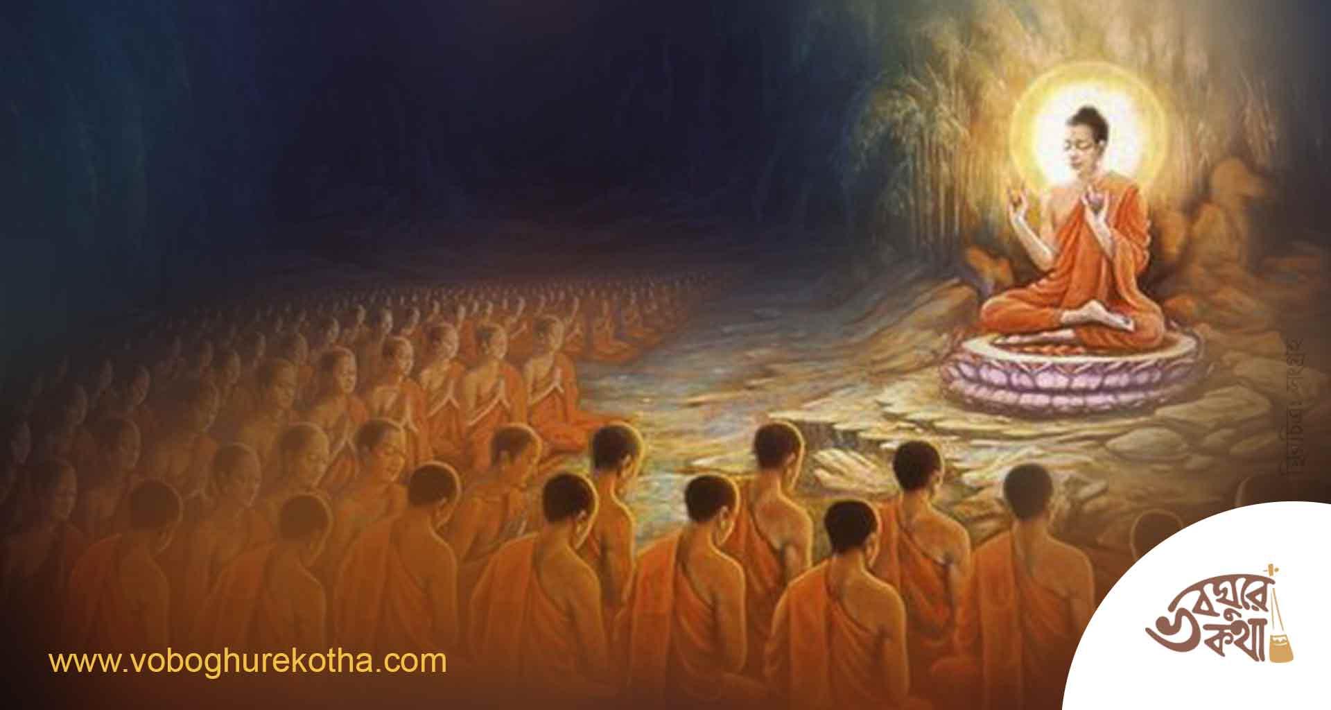 ধ্যান বুদ্ধ গুরু বৌদ্ধ
