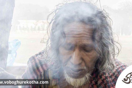 সাধু গুরু পাগল বৈষ্ণব গোঁসাই