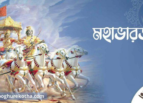 মহাভারত গীতা কৃষ্ণ অর্জুন কুরুক্ষেত্র